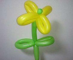 簡単な花のバルーンアート